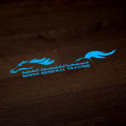 Minha-logo-thumb-1