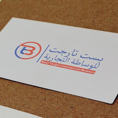 best-target-logo-thumb
