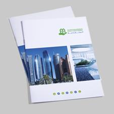 company-Profile-motqdma-thum