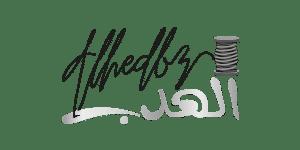 Alhedb